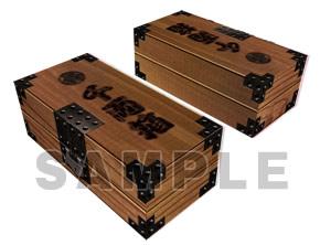キャラクターカードボックスコレクション 第31弾千両箱