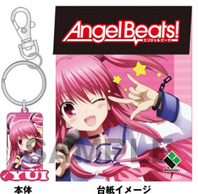 Angel Beats! キーホルダー「ユイ」