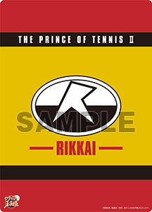 新テニスの王子様-B5クリア下敷き「立海」