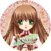 Rewrite-ハーブ缶「神戸小鳥」