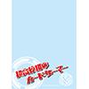 ブロッコリースリーブプロテクター【世界の文様】 ダンガンロンパ3 -The End of 希望ヶ峰学園-