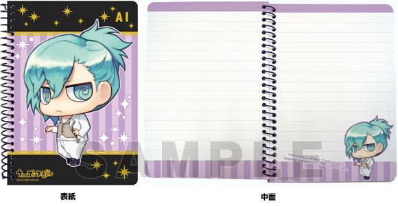 うたの☆プリンスさまっ♪ A6リングノート ちみプリシリーズVer.2「美風藍」