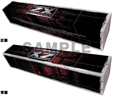 キャラクターマルチロングボックスコレクション Z/X -Zillions of enemy X-