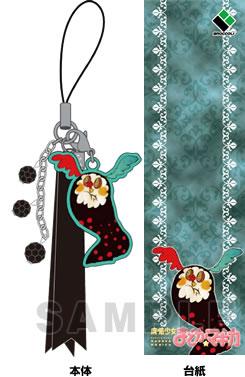 魔法少女まどか☆マギカ リボンストラップ 「お菓子の魔女Ver.2」