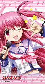 キャラクターメールブロックコレクション3.2 Angel Beats!「ユイ」