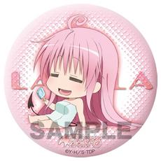 To LOVEる-とらぶる-ダークネス 缶バッジ「ララ」