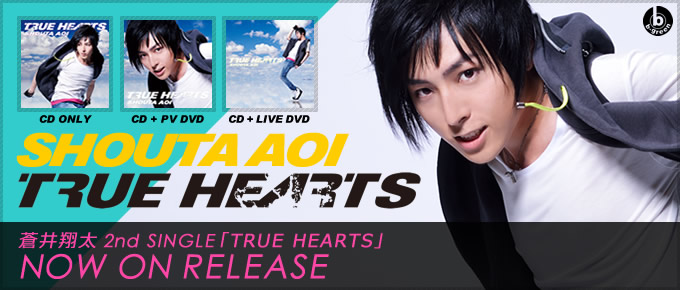 蒼井翔太 2nd SINGLE [TRUE HEARTS] 2014.08.06RELEASE