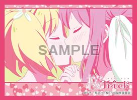キャラクタースリーブコレクション プラチナグレード 桜Trick「春香&優」Ver.2