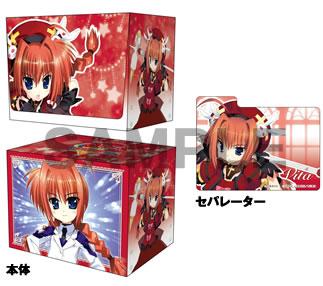 キャラクターデッキケースコレクションMAX 第5弾「ヴィータ」