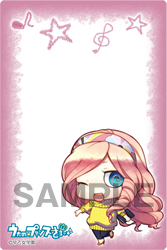 ブロッコリーiPhone用メールブロック うたの☆プリンスさまっ♪ ちみプリシリーズ「月宮林檎」