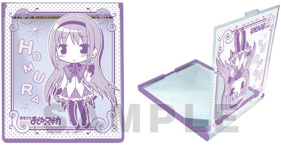 魔法少女まどか☆マギカ コンパクトミラー 「ちびほむら」