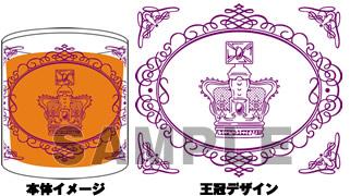 うたの☆プリンスさまっ♪ マジLOVE2000% アロマキャンドル「神宮寺レン」