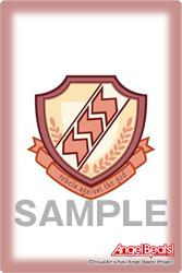 ブロッコリーiPhone用メールブロック Angel Beats!「SSS」