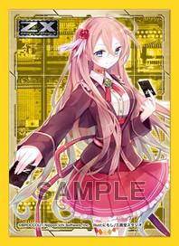 キャラクタースリーブコレクション Z/X -Zillions of enemy X- 「上柚木さくら」