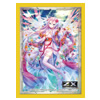 キャラクタースリーブコレクション Z/X -Zillions of enemy X-