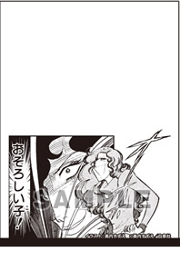 キャラクタースリーブプロテクター【世界の名言】 第9弾ガラスの仮面「おそろしい子!」