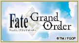 【グッズ:サブ】Fate/Grand Order