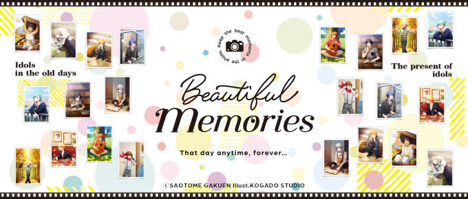 うたの☆プリンスさまっ♪ Beautiful Memories