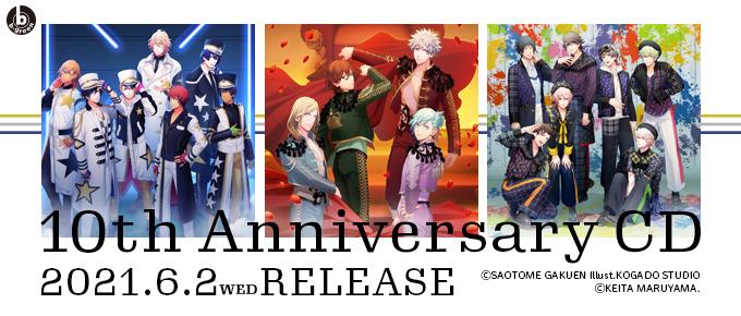 うたの☆プリンスさまっ♪10th Anniversary CD