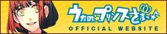 PSP向け乙女ゲーム うたの☆プリンスさまっ♪ 公式サイト