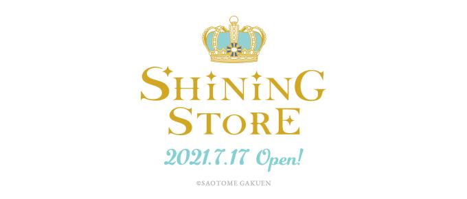 うたの☆プリンスさまっ♪ SHINING STORE2021