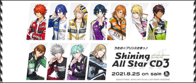 うたの☆プリンスさまっ♪Shining All Star CD3