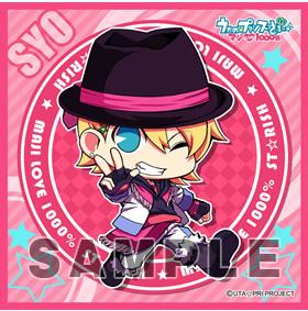 うたの☆プリンスさまっ♪マジLOVE1000%  マイクロファイバーミニタオル「来栖翔 ST☆RISH Ver.」