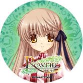 Rewrite-ハーブ缶「千里朱音」