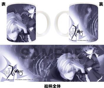 fatezeroマグカップ