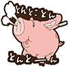 TVアニメ「七つの大罪」 ラバーピンズ「ホーク」