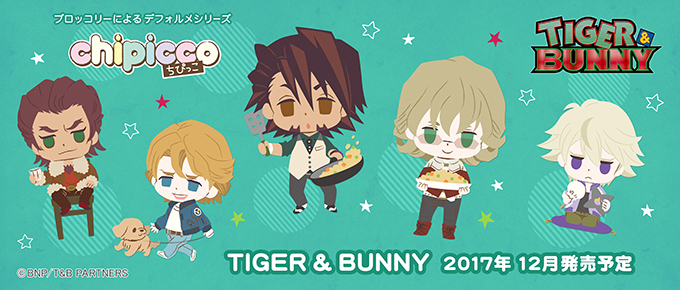 chipicco『TIGER & BUNNY』