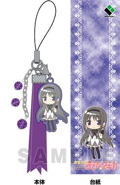 魔法少女まどか☆マギカ リボンストラップ 「暁美ほむら」
