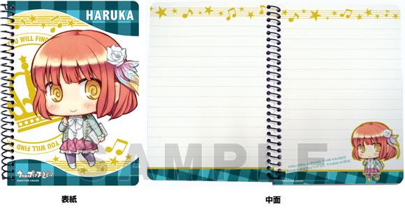 うたの☆プリンスさまっ♪ A6リングノート ちみプリシリーズVer.2「七海春歌」