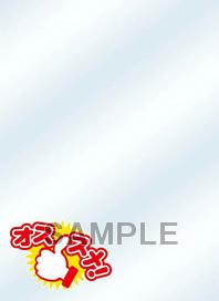 キャラクタースリーブプロテクター【世界の名言】 「オススメ!」