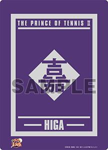 新テニスの王子様-B5クリア下敷き「比嘉」
