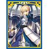 ブロッコリーキャラクタースリーブ Fate/Grand Order