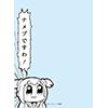 ブロッコリースリーブプロテクター【世界の名言】 ポプテピピック