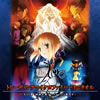 Fate/Zero トレーディングマイクロファイバーミニタオル