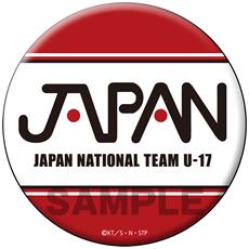 新テニスの王子様 缶バッジ「日本代表」