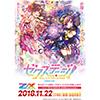 Z/X -Zillions of enemy X- アイドルゼクス・オン・ステージ ゼクステージ!