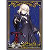 ブロッコリーキャラクタースリーブ プラチナグレード Fate/Grand Order