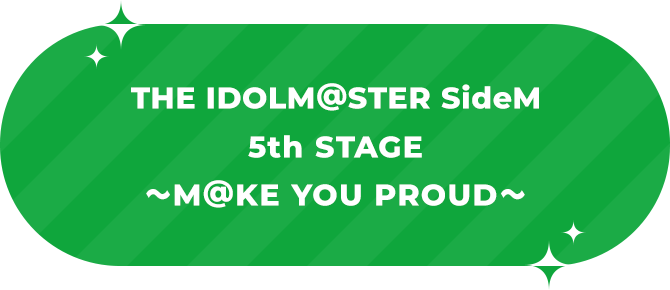THE IDOLM@STER SideM 5th STAGE~M@KE YOU PROUD~