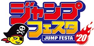 速報 最強ジャンプ
