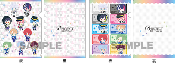 chipicco B-PROJECT〜鼓動*アンビシャス〜 クリアファイル2枚セット